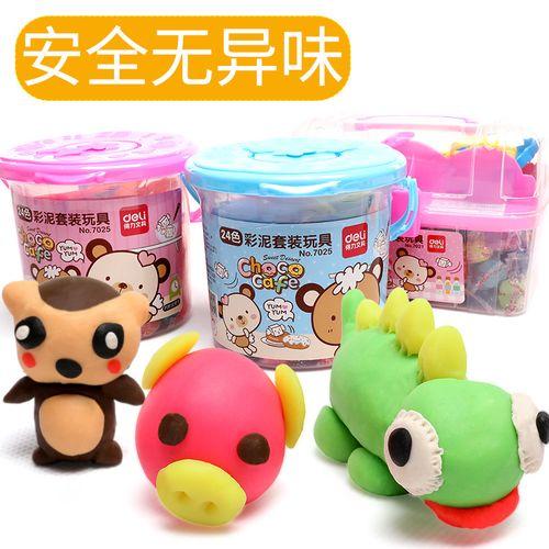 得力橡皮泥无毒彩泥儿童24色轻质粘土玩具套装带模具幼儿园宝宝安全橡