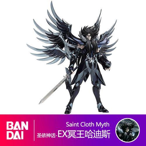 万代 圣衣神话 手办玩具 圣斗士星矢 冥界篇 冥王 ex 哈迪斯