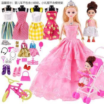 芭比娃娃公主一套洋娃娃批发生日礼物儿童小女孩玩具女孩6岁过家家
