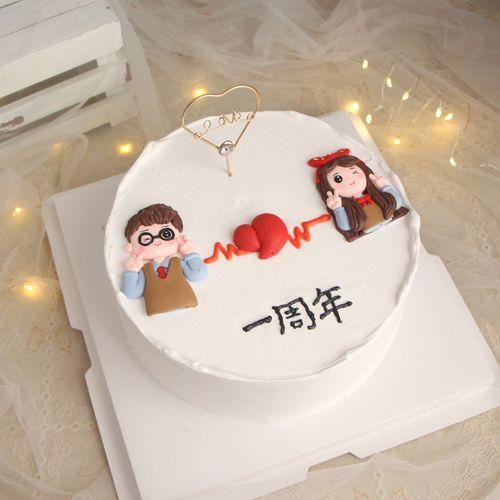 520蛋糕装饰软陶人偶摆件 结婚纪念日派对甜品台情侣