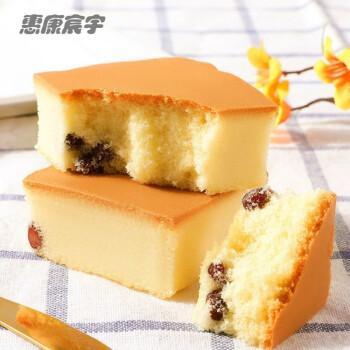 红豆蛋糕鲜蛋糕早餐食品红豆面包早餐西式糕点点心甜品一整箱 买半斤