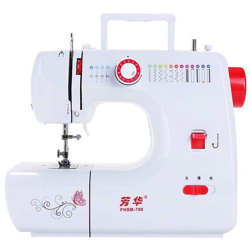 芳华缝纫机700缝纫机家用缝纫机多功能电动小型缝纫机