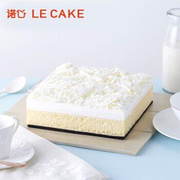 诺心lecake雪域牛乳芝士蛋糕生日同城配送约会节儿童生日蛋糕