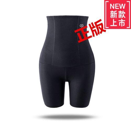 迪春秋薄款塑身裤产后收腹提臀裤燃脂塑形束腰带女秀美体密s斯身材管