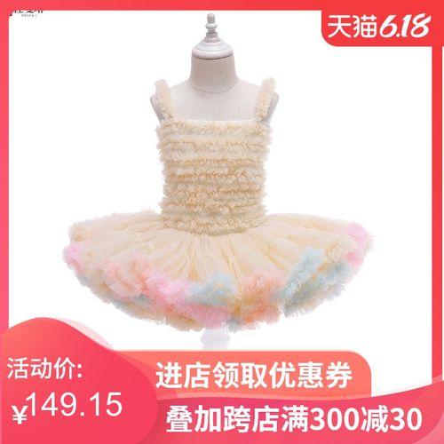 2021女童新款韩版tutu网纱公主连衣裙小女孩生日宴仙女吊带蛋糕裙