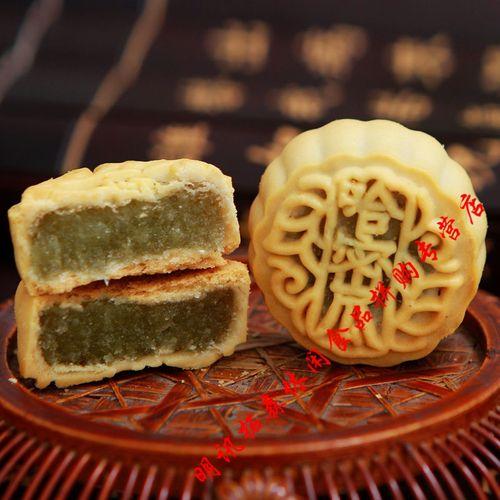【买一发二】水果月饼凤梨哈密瓜多口味小月饼广式五仁4个/90个
