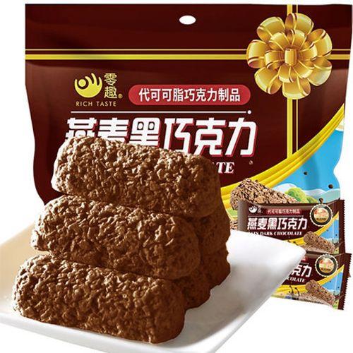 巧克力棒好吃的麦片饼干休闲食品小零食批发 燕麦(黑)巧克力棒 +花生