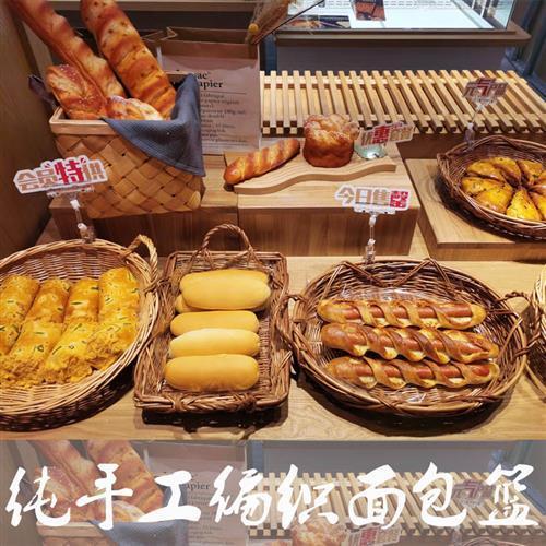 圆形面包篮 藤编蓝 欧式水果篮烘焙托盘k展示蔬菜篮零食筐收纳篮