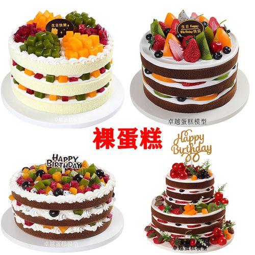 蛋糕模型 2021新款裸蛋糕模型 慕斯生日蛋糕模型橱窗