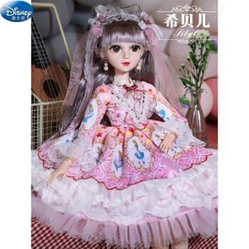 眨眼60厘米cm芭比嘟大号大洋娃娃套装女孩公主单个大礼盒玩具布 珍藏