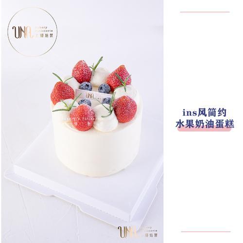 ins风简约水果奶油蛋糕