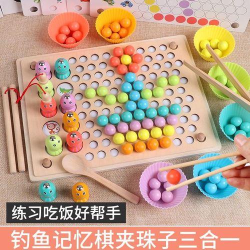 智力玩具挑宝宝夹认力筷儿童教益镊数字颜色专注豆珠子训练球学.
