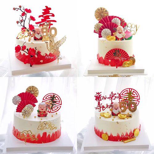 寿公寿婆蛋糕装饰寿星公婆爷爷奶奶祝寿生日摆件新年过寿蛋糕插件