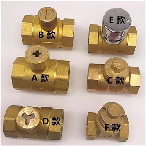 水表锁闭磁性人十 l一字对码4阀门前闸阀6分1寸15 20