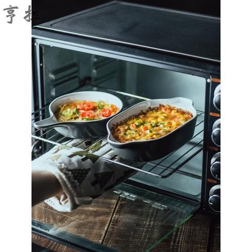 长方形陶瓷烤盘烤箱用芝士焗饭碗家用烘焙双耳烤碗微波炉专用盘子