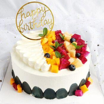芙瑞多 芒果火龙果8寸蛋糕生日儿童祝寿聚会预定新鲜奶油生日蛋糕全国