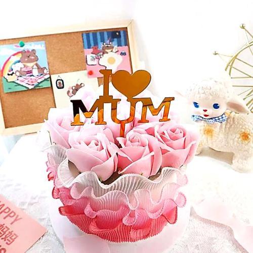 母亲节蛋糕装饰围边花束烘焙创意插件装饰2021生日快乐感恩表白