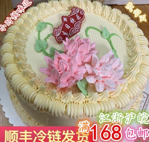 【味】上海凯招牌白脱经典小时候原味老式奶油硬奶油蛋糕顺丰