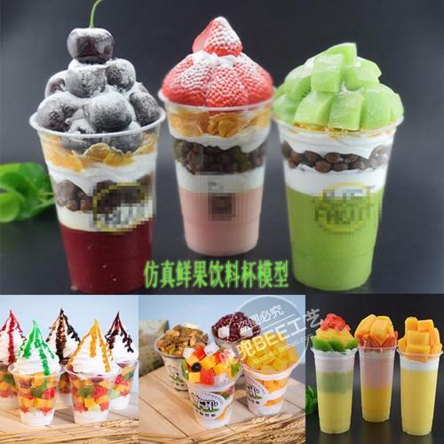 包邮真水果千层杯饮料模型假淇淋奇异果草莓杯道具展示