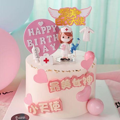 护士节蛋糕装饰摆件女神白衣天使插牌卡医生512插件生日甜品网红