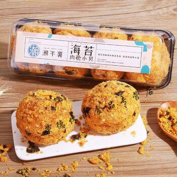 网红海苔肉松小贝爆浆蛋糕早餐面包奶油甜点心小吃零食脏脏小贝 海苔