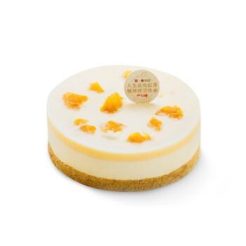 幸福西饼生日蛋糕新鲜云冠橙子网红甜品蛋糕全国同城免费配送橙橙芝士