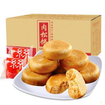 肉松饼组合装早餐面包小吃零食办公室休闲食品糕点好吃的 肉松饼250g
