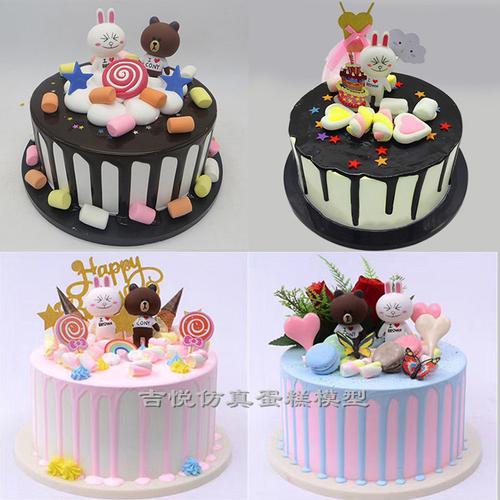吉悦仿真蛋糕模型2018新款创意卡通布朗熊可妮兔儿童生日蛋糕模型