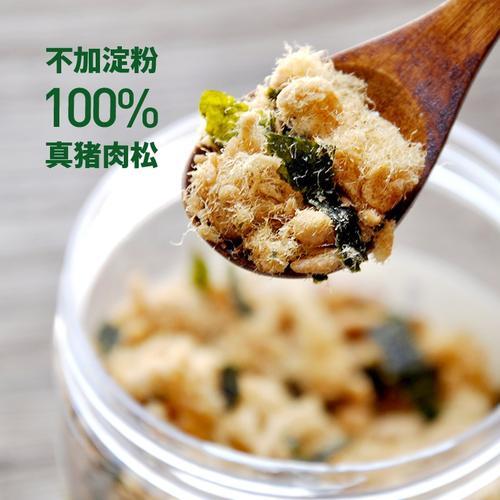 猪肉松海苔肉松婴儿儿童辅食配粥配饭宝宝拌饭零食烘焙!大罐150g