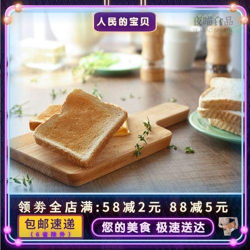 阿闽仔夹心吐司乳酸菌风味手撕面包切片早餐糕点蛋糕