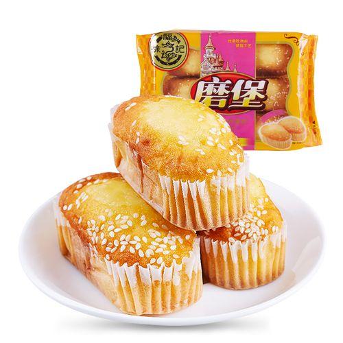 徐福记磨堡190g*3袋早餐法式面包欧式蛋糕点心小吃休闲零食品批发