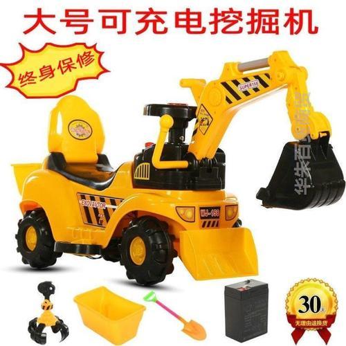 儿童玩具挖掘机工程车男孩超大号钩机挖土机全电动挖