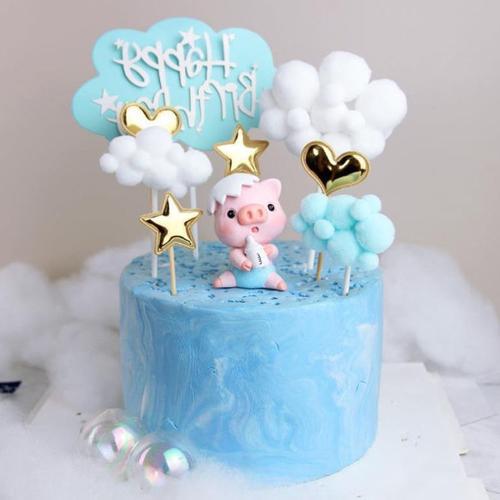 小猪男孩件生日蛋糕百天宝宝摆装饰宝宝女孩奶瓶蛋壳