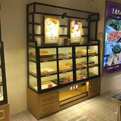 高档蛋糕店货架铁艺边柜实木包岛中蛋糕柜糕点柜面包