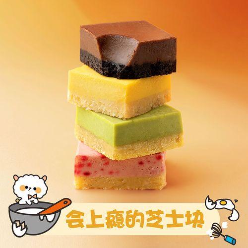 喵叔的实验室芝士条蛋糕半熟网红重乳酪零食盒子蛋糕