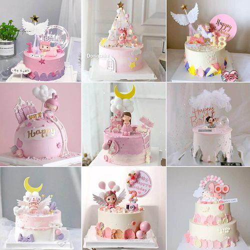 烘焙蛋糕装饰 女孩宝宝周岁生日蛋糕摆件粉色系公主风