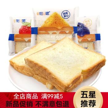 【新品,不满意包退】肉松沙拉/蓝莓味/草莓味三明治面包吐司整箱早餐