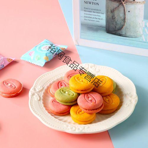 马卡龙夹心饼干散装网红零食草莓奶油饼干儿童早餐点心一箱批发 20包