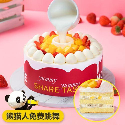 【限量5折,解锁蛋糕新吃法】酸奶沾沾乐-草莓芒果奶油