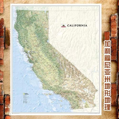 新款 巨幅美国加利福尼亚州地形地理地图英文版客厅办公室装饰画