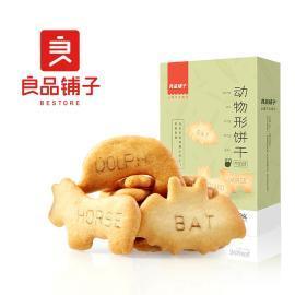 【品牌直发】良品铺子牛奶味动物形饼干60g*1盒