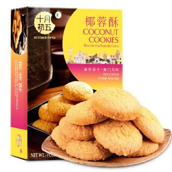 【2盒】十月初五椰蓉酥78克盒装休闲零食糕点饼干椰蓉