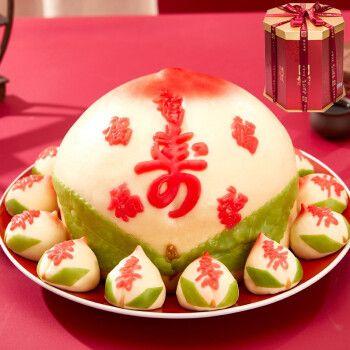 寿盈门寿桃蛋糕礼盒送礼传统过寿贺寿送礼老人生日馒头寿桃包预定