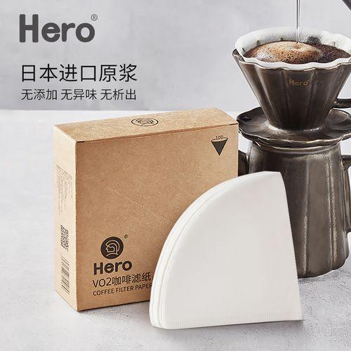 hero咖啡滤纸v型手冲咖啡过滤纸滴漏式咖啡粉过滤纸搭配滤杯滤纸