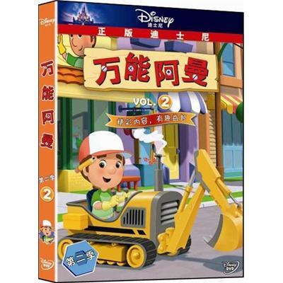 万能阿曼第2季(2)(dvd5)