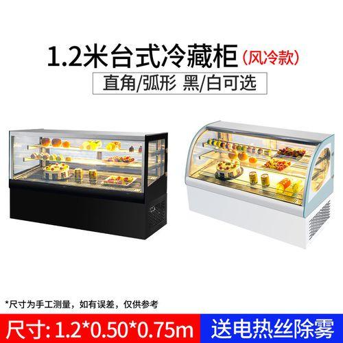 双门商用冰柜台式双温冷柜烘焙慕斯蛋糕冷冻冰箱风冷