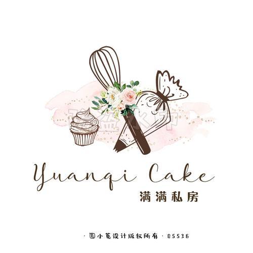 大牌高端大气蛋糕店烘焙甜品logo设计原创黑金烫金