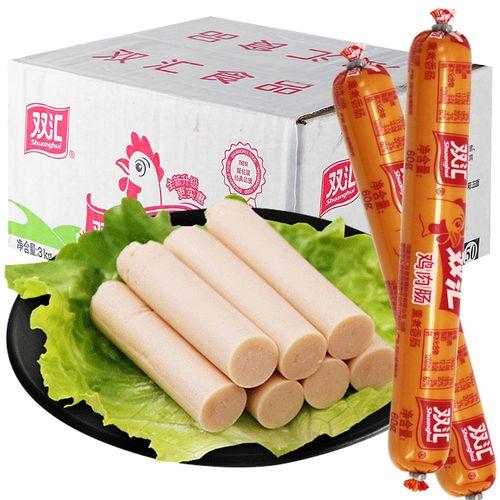 双汇鸡肉火腿肠60g/支鸡肉类香肠泡面搭档零食烧烤肠