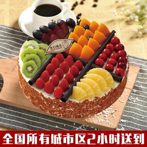 宁安穆林北安五大连池肇东海伦安达长春吉林四平辽源通化蛋糕店12英寸