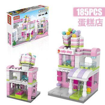 街景玩具城市迷你世界积木商店房子女孩拼装小型男孩小颗粒 蛋糕店